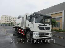 宇通牌YTZ5250TDY20D5型多功能抑尘车
