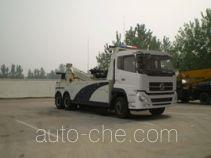 Yutong YTZ5250TQZ20N wrecker