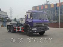Yutong YTZ5250ZXX20E detachable body garbage truck