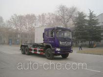 Yutong YTZ5250ZXX20F detachable body garbage truck