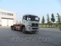 Yutong YTZ5250ZXX20G detachable body garbage truck
