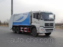 Yutong YTZ5250ZYS20F garbage compactor truck