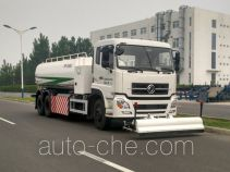 Yutong YTZ5251GQX20G street sprinkler truck