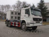 Yutong YTZ5252ZXX40F detachable body garbage truck