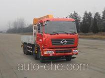 Yutong YTZ5311JSQ21F truck mounted loader crane