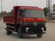 Yunwang YWQ3160ZZ4G dump truck
