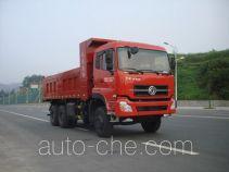 Yunwang YWQ3201AX7 dump truck