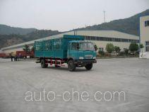 神河牌YXG5128CSY型仓栅式运输车