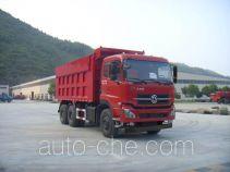 神河牌YXG5258ZLJA6型自卸式垃圾车