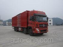 Shenhe YXG5311XXYA10 box van truck