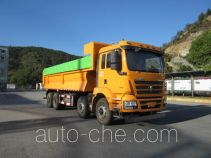 神河牌YXG5316ZLJA型自卸式垃圾车