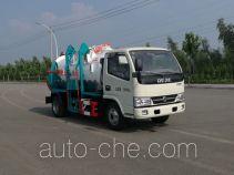 Hengba YYD5070TCAD5 автомобиль для перевозки пищевых отходов