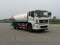Hengba YYD5250GPSD5 sprinkler / sprayer truck