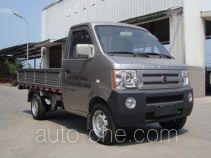 Yuzhou (Jialing) YZ1020T128G4 cargo truck