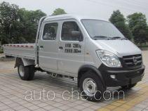 Yuzhou (Jialing) YZ1021N131DMB cargo truck