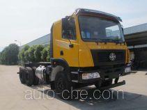 Yuzhou (Jialing) YZ3250YAFT0E dump truck chassis