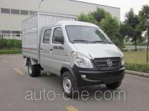 Yuzhou (Jialing) YZ5021CCYN131DMB stake truck