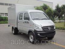 Yuzhou (Jialing) YZ5021XXYN131DMB box van truck