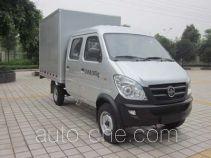 Yuzhou (Jialing) YZ5021XXYN131GMC box van truck