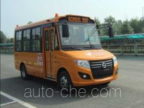 Yangzi YZK6570XE4C primary school bus