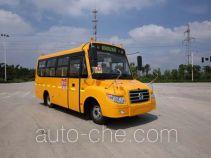 扬子牌YZK6660XCA型小学生专用校车