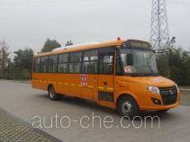 扬子牌YZK6940XE4C型小学生专用校车