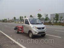Xindongri YZR5031ZXXBJ detachable body garbage truck