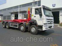 Weichai Senta Jinge YZT5312ZXXE5 detachable body garbage truck