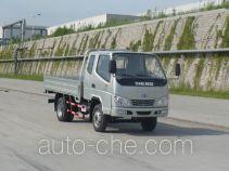 Qingqi ZB1040BPBS cargo truck