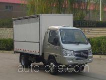 T-King Ouling ZB5021XSHADC3V автолавка