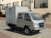 T-King Ouling ZB5024XXYASC3V box van truck