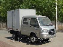 T-King Ouling ZB5035XXYASC3V box van truck