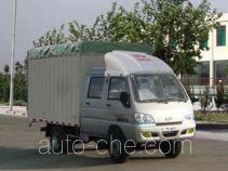 T-King Ouling ZB5040CPYASC6F soft top box van truck