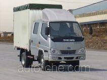T-King Ouling ZB5040CPYBSC3F soft top box van truck