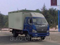 T-King Ouling ZB5040CPYLPC5F soft top box van truck