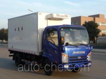T-King Ouling ZB5040XLCKDD6F refrigerated truck