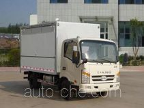 T-King Ouling ZB5040XSHJDD6V mobile shop