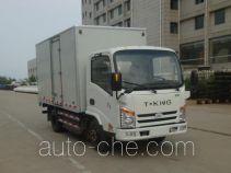 欧铃牌ZB5045XXYBEVKDC6型纯电动厢式运输车