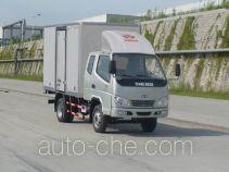 Qingqi ZB5040XXYBPBS box van truck