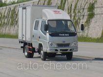 Qingqi ZB5040XXYBSBS box van truck