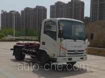 T-King Ouling ZB5040ZXXKDD6V detachable body garbage truck