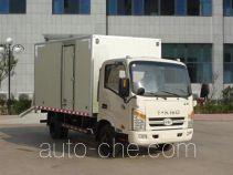 T-King Ouling ZB5041XXYJDD6F box van truck