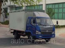 T-King Ouling ZB5060CPYLPC5F soft top box van truck