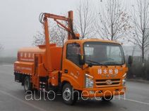 T-King Ouling ZB5070TQYJDD6F dredging truck