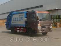 T-King Ouling ZB5070ZYSJDD6F garbage compactor truck