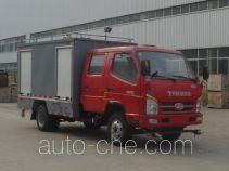 T-King Ouling ZB5072GPSLSD6F sprinkler / sprayer truck