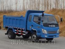T-King Ouling ZB5080ZLJLPD5F dump garbage truck