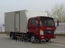 T-King Ouling ZB5100XXYUPF5V фургон (автофургон)