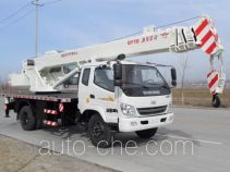 T-King Ouling ZB5120JQZPF truck crane
