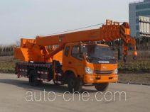 T-King Ouling ZB5131JQZPF truck crane